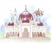 foto of jawi  - Mosque - JPG
