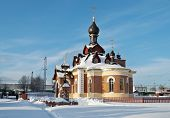 St. Seraphim Of Sarov Church In Aleksandrov Town