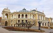 Постер, плакат: Одесский Национальный академический театр оперы и балета Украина