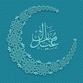 stock photo of blue moon  - Beautiful artistic floral design decorated crescent moon with Arabic Islamic calligraphy of text Eid Mubarak on blue background - JPG