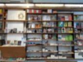 Abstract Blurred Of Books On Bookshelf In Library, Abstract Blur Defocused Effect. Library And Knowl poster