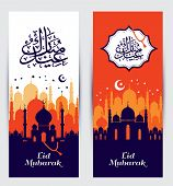 picture of arabian  - Muslim abstract greeting banners - JPG