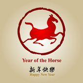 stock photo of chinese new year horse  - Happy Chinese New Year Vector Card Design  - JPG