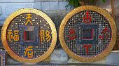 Giant stone coins (symbol of wealth in chinese temple), Repulse bay, Hong Kong, China poster