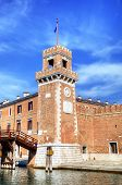 picture of arsenal  - Venice Arsenal and Naval Museum - JPG