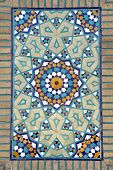 Tiled Mosque - Iran - Tomb Of Hazrat Abdul Azim Hasani