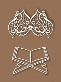 picture of islamic religious holy book  - Arabic Islamic calligraphy of text Ramadan Kareem with open islamic religious  holy book Quran Shareef on abstract brown background - JPG