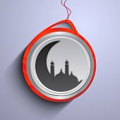 Holy month muslim community Ramadan Kareem tag, sticker or label with design of mosque.