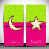 Muslim community festival Eid Al Fitr (Eid Mubarak) greeting card or gift cards.