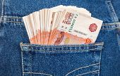 Russian Rouble Bills In The Back Jeans Pocket