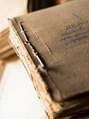 stock photo of manila paper  - The folder with old paper documents in the archive - JPG