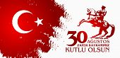 30 Agustos Zafer Bayrami. Translation: August 30 Celebration Of Victory And The National Day In Turk poster