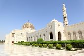stock photo of oman  - The Sultan Qaboos Grand Mosque in the Sultanate of Oman - JPG