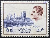 IRAN - CIRCA 1987: A stamp printed in Iran shows image of a factory circa 1987