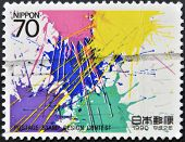 JAPAN - CIRCA 1990: A stamp printed in Japan shows livery colors stained circa 1990
