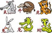 stock photo of horoscope signs  - Cartoon Illustration of Six Chinese Zodiac Horoscope Signs Set - JPG