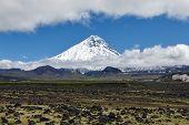 stock photo of slag  - Nature of Kamchatka  - JPG