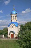 stock photo of chapels  - Chapel of St - JPG