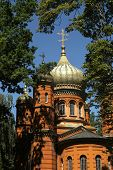 pic of church mary magdalene  - Russian Orthodox Chapel dedicated to Saint Mary Magdalene  - JPG