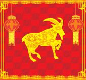 picture of mid autumn  - year of the goat Chinese Mid Autumn festival  - JPG