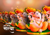 Lord Ganpati On Ganesh Chaturthi Background And Message In Hindi Meaning Oh My Lord Ganesha poster