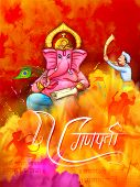 Illustration Of Lord Ganesha Religious Background For Ganesh Chaturthi Festival Of India poster