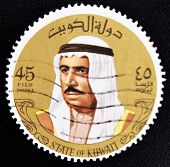 KUWAIT - CIRCA 1993: a stamp printed in Kuwait shows image of Sheik Sabah circa 1974