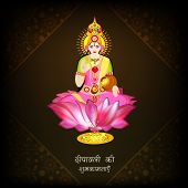 foto of laxmi  - Hindu mythological Goddess Laxmi giving blessings on golden floral design decorated brown background with Hindi text wishes of Diwali - JPG