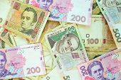 Постер, плакат: Ukrainian money of different value