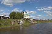picture of ural mountains  - The white stone church of St - JPG