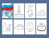Постер, плакат: Russian Coloring Book Russian National Patriotic Illustrations In Linear Style Of Painting Bear A