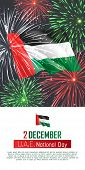 United Arab Emirates National Day Vertical Web Banner. Realistic Dazzling Display Of Fireworks And W poster
