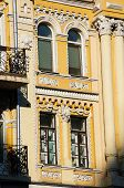 image of art nouveau  - Architecture of the end of 19th century and beggining of 20th centure in art nouveau style in Kiev Ukraine - JPG