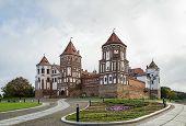 Постер, плакат: Mir Castle Complex Belarus