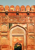 pic of mughal  - Agra Red Fort - JPG