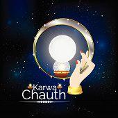 Karwachauth_31Aug_04 poster