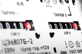 foto of tariff  - Gauge of black mechanical two - JPG