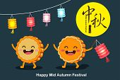 image of mid autumn  - Vector Mooncakes cartoon character of Mid Autumn Festival - JPG