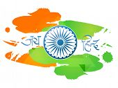 foto of indian independence day  - Shiny national flag colors with Ashoka Wheel and Hindi text Jai Hind  - JPG