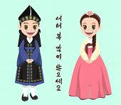 stock photo of hanbok  - Vector Korean Young Boy and Girl Wearing Traditional Costume - JPG