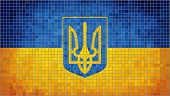 stock photo of coat  - The state coat of arms of Ukraine, 
