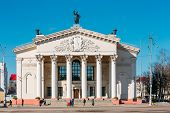 stock photo of drama  - The Building Of The Gomel Regional Drama Theatre On The Main Square Of Lenin - JPG
