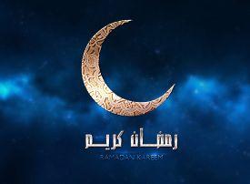 stock photo of ramadan calligraphy  - Arabic Islamic calligraphy of shiny text Ramadan Kareem or Ramazan Kareem on blue background - JPG