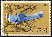 Ussr - Circa 1969: A Stamp Printed By Ussr Shows  First All-metal Aircraft Ant-2, Circa 1969