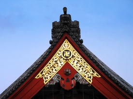 picture of swastika  - Swastika on a temple in Senso - JPG