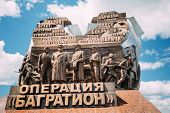 picture of offensive  - Monument dedicated to the participants Belorussian Strategic Offensive Operation of the Great Patriotic War Bagration - JPG