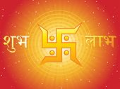 pic of swastika  - abstract diwali celebration background with isolated swastika - JPG