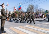 stock photo of parade  - Tyumen - JPG