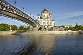 image of jesus  - Moscow cathedral of Jesus Christ Saviour and Patriarch bridge on Moscow - JPG