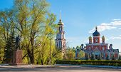 stock photo of lenin  - Resurrection Cathedral and monument to Lenin in the area of Staraya Russa - JPG
